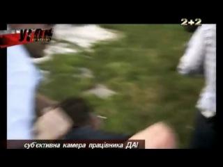 Угон по нашому - 27.06.2012 eurouser.com.ua