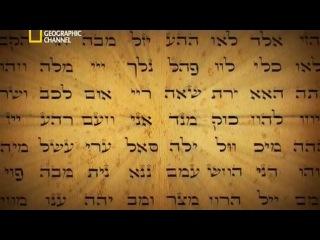 Секретные материалы древности 2 сезон 3 серия Код Моны Лизы Зловещий храм