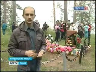 Вести, 2012 г. Восемь команд приняли участие в первом туристическом слете памяти Владислава Галкина в Куньинском районе.