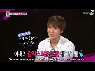 Молодожёны / We Got Married - Тэмин и НаЫн 18 эпизод; Джин Ун и Чжун Хи 29 эпизод