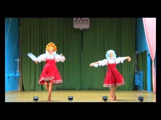 Ансамбль «В Мире Танца» г. Мичуринск -