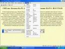 Видеуроки по Мастер Веб, Веб-Дизайн Основы Дизайна Урок №1.4.12. Создание простого Web-сайта