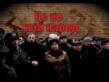 добавьте к себе , пусть все увидят ! запрещенный  клип про Украину