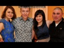 «1 годик любимому мужчине0» под музыку Дима Билан и Ева - Малыш iFresh НОВИНКА 2012.