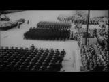 Марш СС общевойсковой.