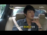 [SHOW] TAXI on TVN