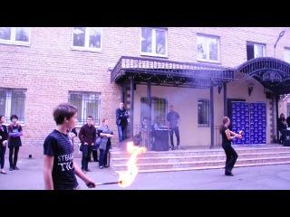 12 лет дракон огнедышащий