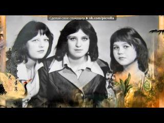 «мои фото» под музыку Кристина Арбакайте И А.Руссо - Просто Любить Тебя. Picrolla
