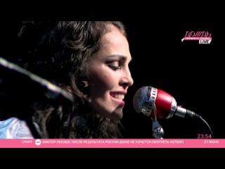 Сати Казанова - Кабардинская (канал