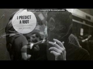 «Основной альбом» под музыку Schokk - я вижу ненависть(Отрывки из фильма