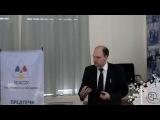 Reactor от 4 апреля 2013 года по теме Стратегия Самара 2025
