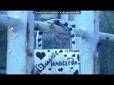 «Ах, Одесса, жемчужина у моря! 2010г.» под музыку Makhno Project - Одесса - мама. Picrolla
