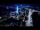 DJ SMASH feat. ДОСТУЧАТЬСЯ ДО НЕБЕС Мерси Баку