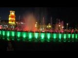 Поющий фонтан.Мармарис,Турция.