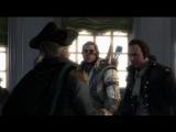 Assassin's Creed III - Официальный релизный трейлер №2