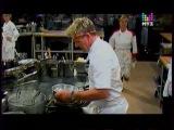 Адская кухня с Гордоном Рамзи 7 сезон, 2 серия