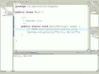 Java. Основы программирования. Часть 1 (видео урок) [compteacher.ru]