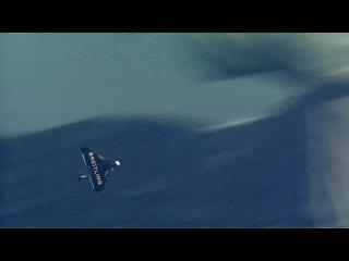 Jetman over Rio
