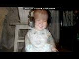 «сына» под музыку DJ Tiesto, Allure Feat. Jes - Show Me The Way   [http://vkontakte.ru/public22738020]               музыка,грустная,душевная,слим,slim,птаха,гуф,guf,centr,LOC DOG,rap,hip-hop,бах ти,bahh tee,Hann,лирика,любовь,2011,нигатив,Schokk, триада,Очень красивый рэп про любовь,25/17,смоки мо 00 . Picrolla