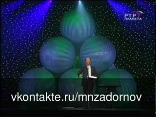 Как Михаила Задорнова отучили звездить (Концерт