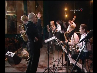 Российские звезды мирового джаза. Лариса Долина и бит-бэнд Анатолия Кролла