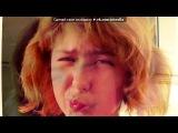 под музыку Far East Movement feat. Pitbull - Candy. Picrolla