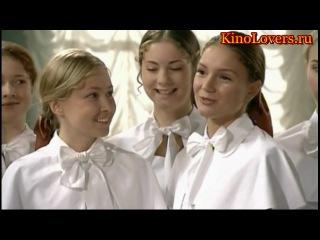 Тайны института благородных девиц 45 серия 2013