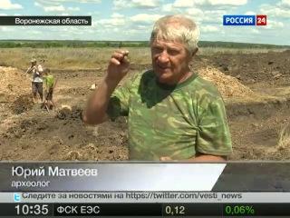 Археологические раскопки (Воронеж)