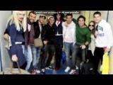 Adrian Rodriguez Moya под музыку Dj Jezz feat. MC Ribik - Зачем любить, зачем страдать.... Picrolla