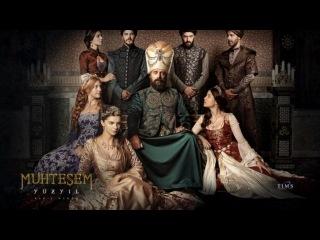 «великолепный век» под музыку Неизвестен - Красивая турецкая мелодия. Picrolla