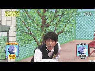 gaki no tsukai #1118 (2012.08.26)
