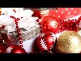 Со стены Снежная зимаНовый год 2013 под музыку Новогодние и Рождественские Песни - Coca Cola Happy new year 2011!!!!. Picrolla