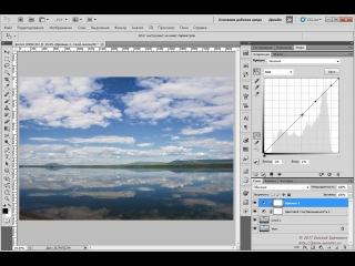 как поменять цвет неба в фотошопе cs6