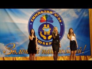 7 Б и 7 А. Брехова Владислава,Михантьева Мария,Елена Юрьевна Разноушкина.