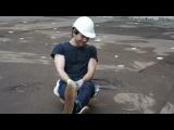 Тазики 2012 в Бауманке :)
