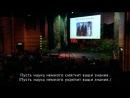 Памела Мейер: Как распознать лжеца
