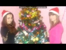 «Новий Рік 2013» под музыку Coca-Cola - Happy New Year 2011 - Вітаю вас мої друзі,я дуже рада,що ви у мене є,Вітаю вас з наступаючим Новим Роком^^ Бажаю виконання всіх ваших мрій,кохання,здоровя,і звичайно хорошого проведення нового року.З НАСТУПАЮЧИМ!By Roxy.Love you.