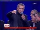 СЕКТА. В центре Киева секта Мунтяна проводит адские сеансы изгнания бесов, выкачивая из людей деньги