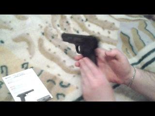 Мини обзор.Пневматический пистолет Crosman C-TT.