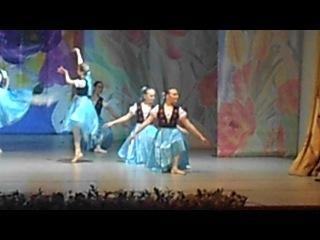 Чардаш (венгерский танец)