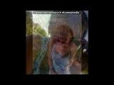 Со стены друга под музыку Enrique Iglesias feat. Sammy Adams - Finally Found You. Picrolla