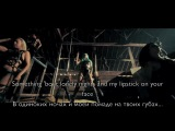 Lady Gaga - You and I (+ Russian & English subtitles) [HD 720p]