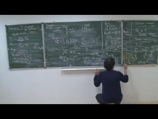 Конформная инвариантность корреляций в критической модели Изинга. Лекция 5.