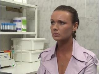 Прокурорская проверка Ядовитая вода Эфир от 7.12.2012
