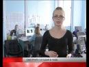 Анонс новостей СТС-Прима. 16.05.2012