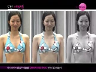 Топ модель по корейски 1 сезон 1 серия прослушивание