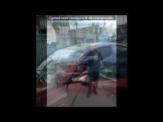 «Фото-Статусы • fotiko.ru» под музыку Ирина Круг и Алексей Брянцев [vkhp.net] - День рождения. Picrolla