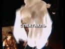 Саломея Романа Виктюка - 1 марта в Мурманске!