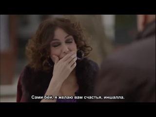 Кузей Гюней / Kuzey Güney (рус. саб) 60 серия