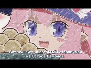 Дурни, Тесты, Аватары | Baka to Test to Shoukanjuu - 1 сезон 7 спешл [Субтитры]